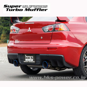 (랜서 에볼루션 X) Super Turbo Muffler(31029-AM004)