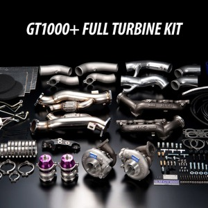 HKS GTR전용 GT1000 + FULL TURBINE KIT (11003-AN015)