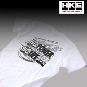 HKS T 셔츠 NO POWER NO LIFE