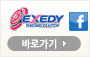 exedy racing clutch 페이스북